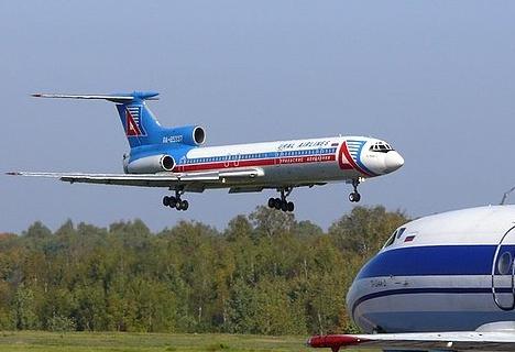 Дешевый Уральский Авиалинии