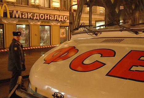 Новости мечетлинского района башкортостан