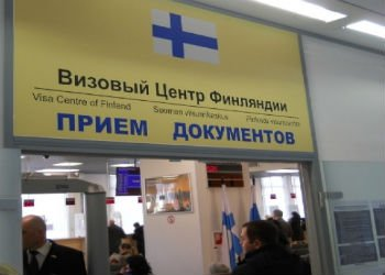 Visa Center Bologna in St. Petersburg official