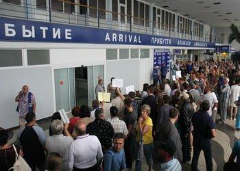 В аэропорту Симферополя туристам будут раздавать памятки