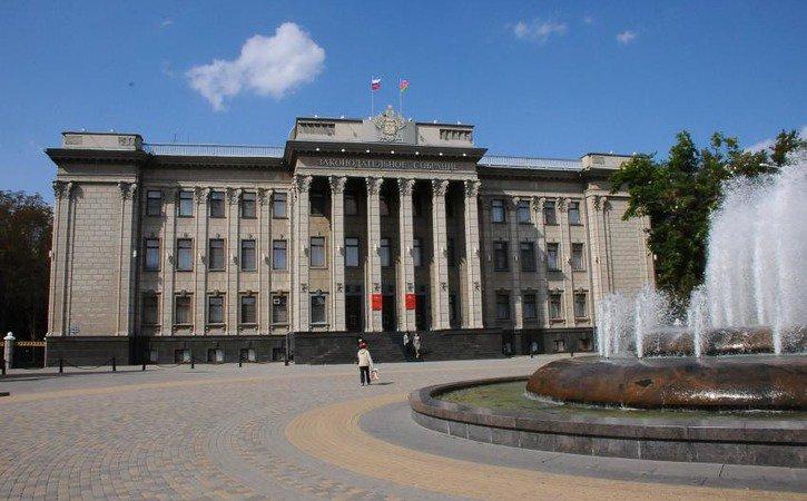 Законодательное собрание Кубани в первом чтении приняло проект краевого бюджета на 2016 год