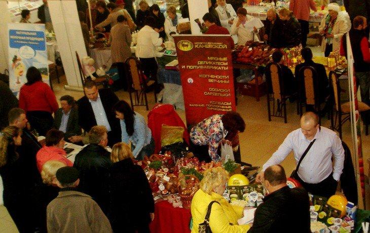 В Геленджике открылся инфотур предприятий пищевой и перерабатывающей промышленности АПК