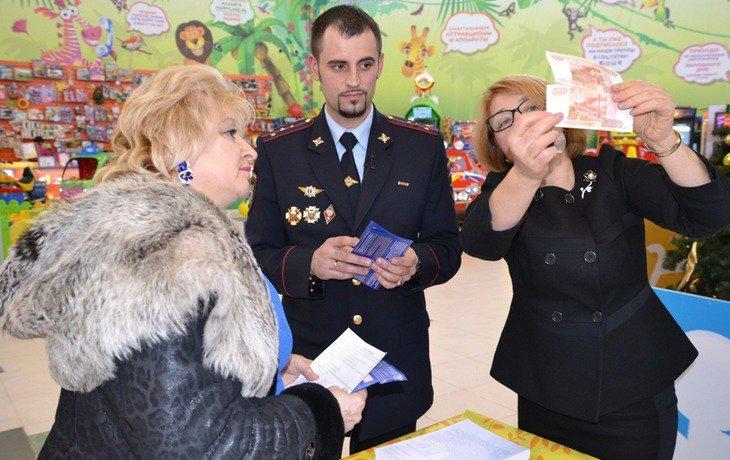 Полиция Краснодара задержала сбытчика фальшивых рублей