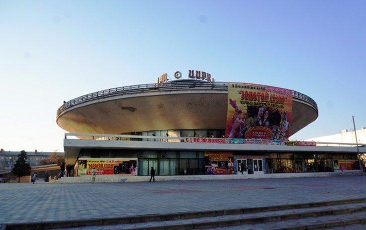Власти Кубани ищут инвесторов для ремонта здания краснодарского цирка