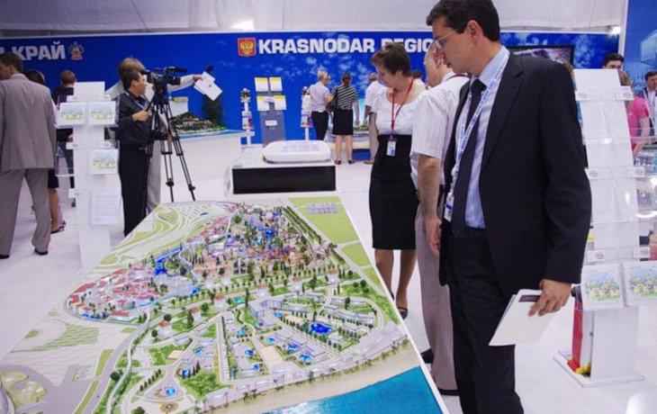 Кубань на Российском инвестиционном форуме представит агротуристический комплекс
