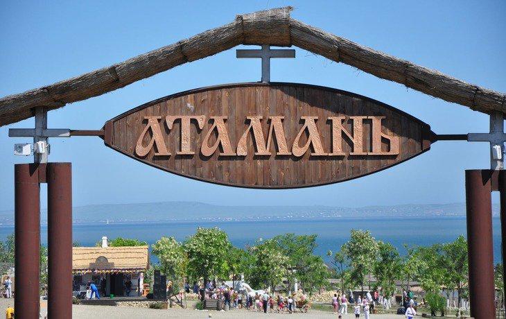 Этностаница «Атамань» готовится к открытию нового сезона