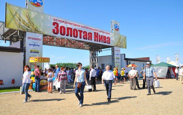 На Кубани 23 мая откроется агропромышленная выставка «Золотая Нива»
