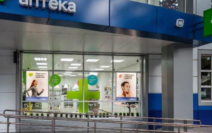 «Магнит» открыл в Краснодаре четыре аптеки